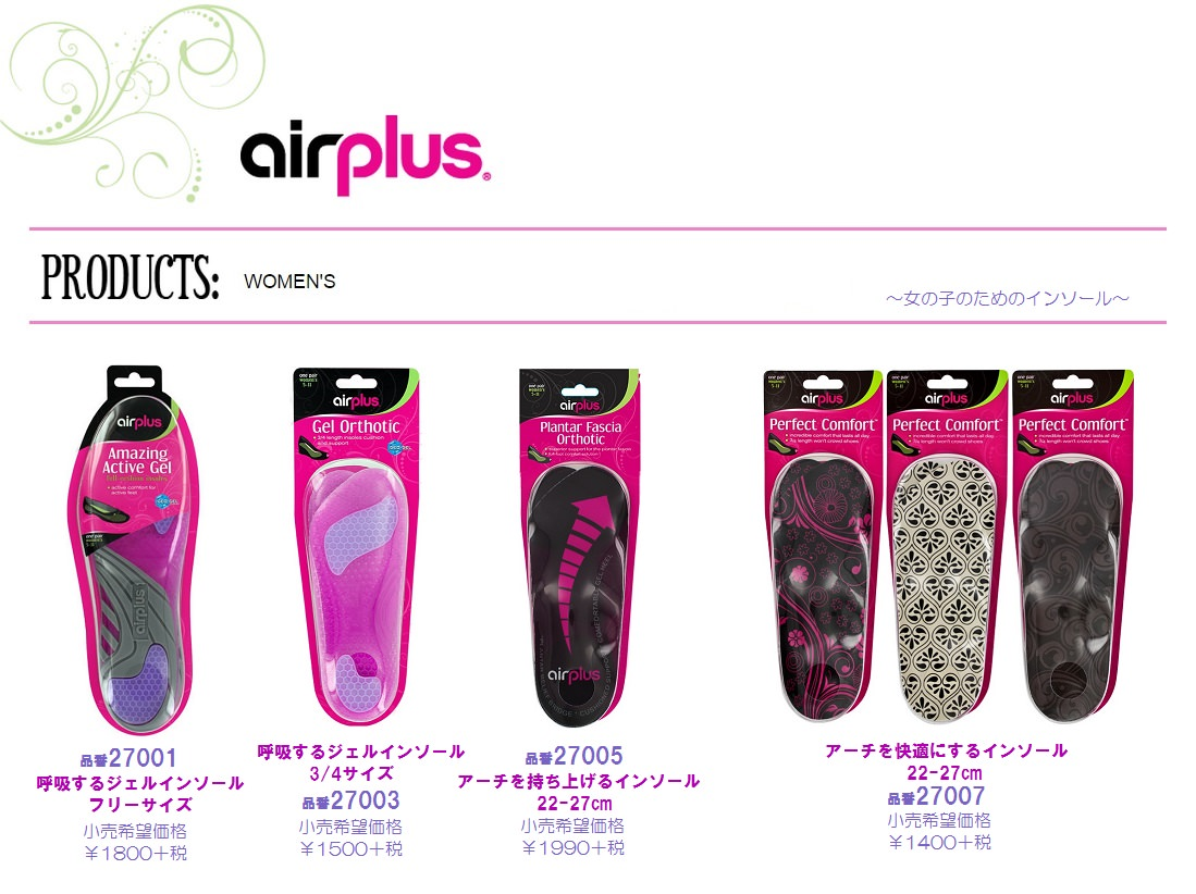AIRPLUSPRODUCTSトップ女