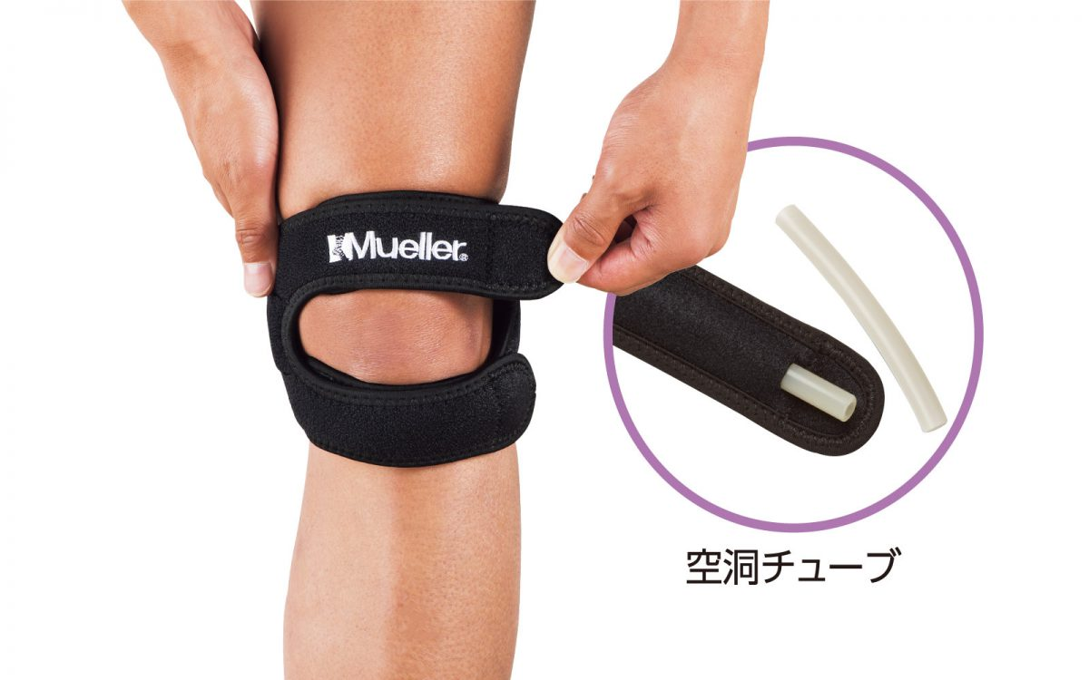 ひざ周辺の痛みb-2