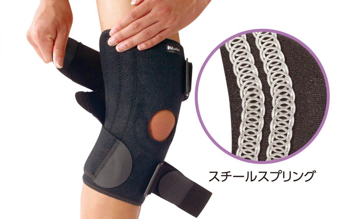 ひざの横ブレ・ぐらつきc-2
