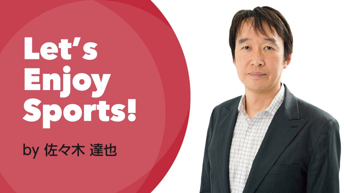 Let's enjoy sports!:佐々木 達也